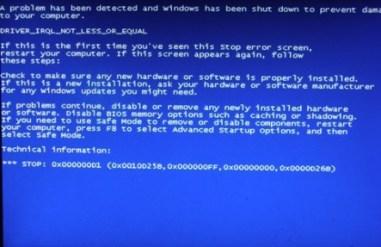 2-windows-crash2