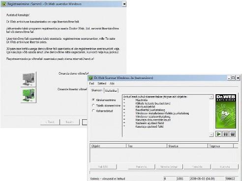 14.dr.web demo võtmefail